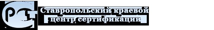 ООО 'СКЦС'